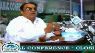 Download C.M Ibrahim Markaz 37th Conference 2014 Jamia Markazu Saquafathi Sunniya Karanthoor 21/12/2014 Video
