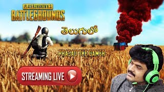 Download Lets Play Some Customs ll in Telugu ll Video