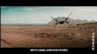 Download 4分鐘看完美國恐怖電影《殺戮指令》當機器人學會了模仿,世界會變成怎樣? Video