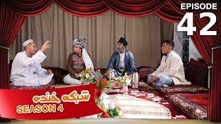 Download شبکه خنده - فصل ۴ - قسمت ۴۲ / Shabake Khanda - Season 4 - Episode 42 Video