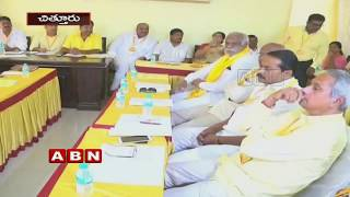 Download Group Politics in TDP Party | TDP Supremo gives Direction to party cadre | Madanapalle | Inside Video