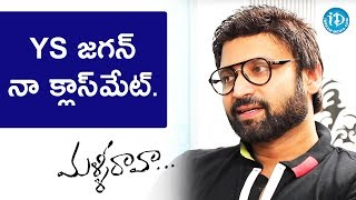 Download YS Jaganmohan Reddy Was My Classmate - Sumanth || #MalliRaava || Talking Movies With iDream Video