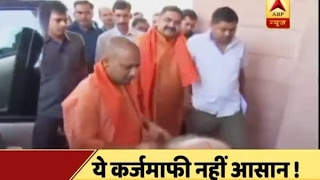 Download Jan Man: Know what all difficulties Yogi Adityanath govt is facing in waiving off farmer l Video