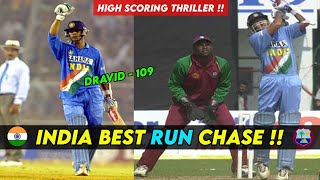 Download Best Run Chase by India vs West Indies | HIGH SCORING THRILLER MATCH!! Video