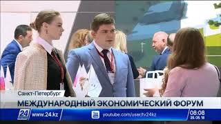 Download Выпуск новостей 08:00 от 25.05.2018 Video