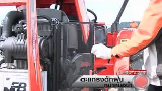 Download รถแทรกเตอร์คูโบต้า L4708 Video
