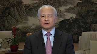 Download China's Ambassador to US responds to tariffs on Chinese imports Video