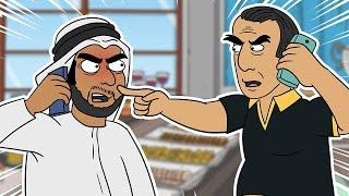 Download REVENGE on Lying Arab Restaurant Owner Video