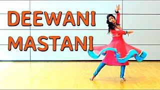 Download Deewani Mastani | Dance Performance | Bajirao Mastani Video