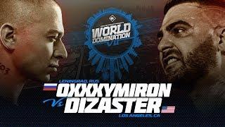 Download KOTD - Oxxxymiron (RU) vs Dizaster (USA) | #WDVII Video