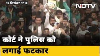 Download Chandrashekhar के खिलाफ जज ने Police से सबूत मांगे | Prime Time With Ravish Kumar Video