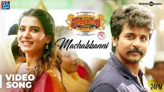 Download Seemaraja | Machakkanni Video Song | Sivakarthikeyan, Samantha | Ponram | D. Imman | 24AM Studios Video