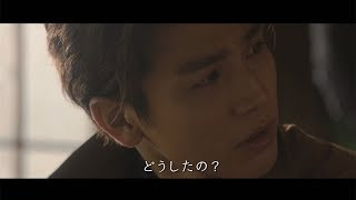 Download 永瀬正敏、岩田剛典が出演 映画「Vision」予告編が公開 Video