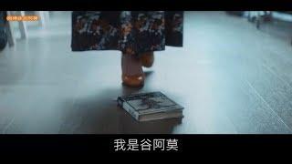 Download #833【谷阿莫】5分鐘看完2018動漫改編的電影《東京喰種 真人版》 Video