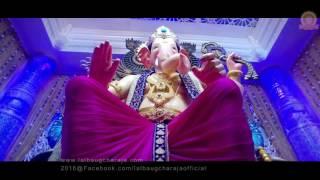 Download Lalbaugcha Raja Promo Video