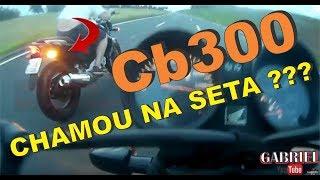 Download CB 300 Chamou na seta Veja so no que deu | ‹Ga014› Video