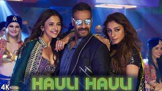 Download HAULI HAULI : De De Pyaar De | Ajay Devgn, Tabu, Rakul | Neha Kakkar, Garry Sandhu,Tanishk B,Mellow Video
