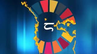 Download Sustainable Development Goals (SDGs) in Nepali Video
