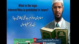 Download What is the logic Interest/Riba is prohibited in Islam? Video