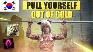 Download YOU ARE YOUR OWN TEAM - CARRY YOURSELF OUT OF GOLD - Cowsep Video