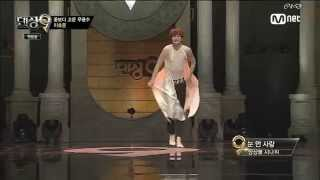 Download 댄싱9 Dancing9 시즌2 Season2 드래프트 한국무용수 이호준 Video