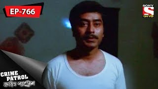 Crime Patrol - ক্রাইম প্যাট্রোল - Bengali - Ep 763