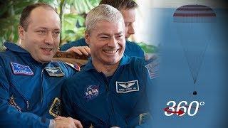Download Welcome Home: Soyuz Landing In 360/VR Video