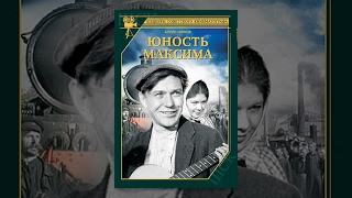 Download The Youth of Maxim (1937) movie Video