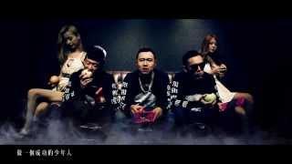 Download 玖壹壹-再會中港路 Video