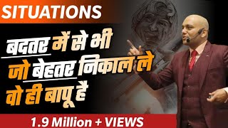 Download Situations : Science of ″luck″   Power-Pack Motivation Harshvardhan Jain Video