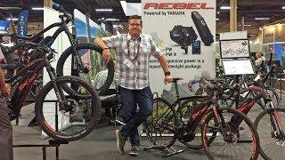 Download 2018 Easy Motion Electric Bike Updates at Interbike (Rebel, Yamaha PWX, Brose S, ATOM X) Video