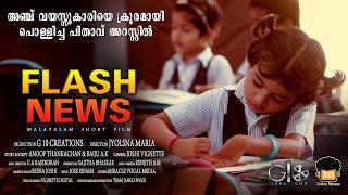 Download Flash News | Malayalam Short Film | by Jyolsna Maria Video
