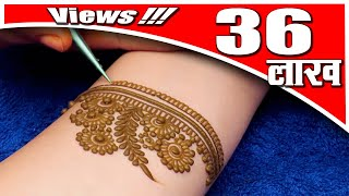 Download Simple Eid Mehndi Design for Beginners | Floral Mehndi Design For Hands by Sonia Goyal #327 Video