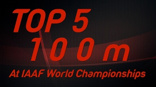 Download Top 5 100m Men at IAAF World Championships Video