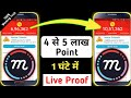 Download {Best Trick} mCent Browser New Refer script | mCent Browser Unlimited point Add in 1 Hour |New Trick Video