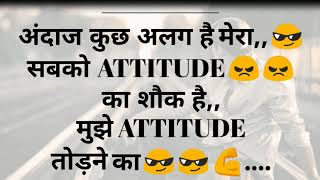 Attitude Status for Girls | Best Attitude StatusAttitude Status For