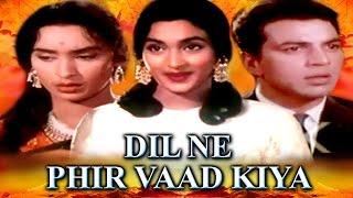 Download Hindi Movies 2017 Full Movie New # Dil Ne Phir Yaad Kiya # Bollywood Movies 2017 Full Movies New Video