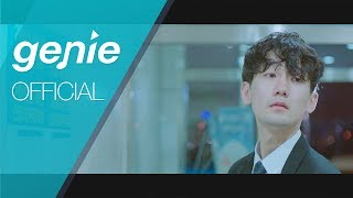 Download 신용재(포맨) SHIN YONG JAE(4MEN) - 오늘 TODAY Official M/V Video