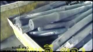 Download ถ่านไม้ไผ่ บันตัน ในรายการ ของดี ตจว ตอนที่ 1 Video
