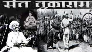 Download Sant Tukaram (1936) Marathi Full Movie | Vishnupant Pagnis, Gauri | Marathi Classic Movies Video