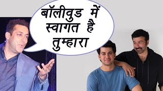 Download Salman Khan WELCOMES Sunny Deol's son Karan Deol in BOLLYWOOD |FilmiBeat Video