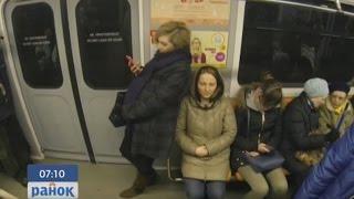 Download Беременная в общественном транспорте в Киеве - Социальный эксперимент Video