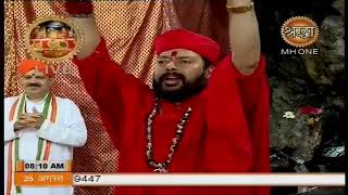 Download Maa Vaishno Devi Aarti LIVE from BHAWAN Video
