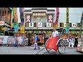 Download Tokyo city | Japan Video