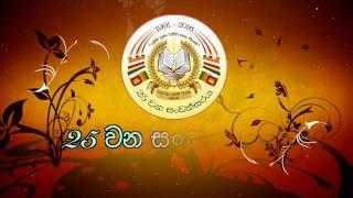 Download Abu Dhabi Sikurada Daham Pasal Silver Jubilee part 1 Video