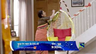 Download Dev's Life Changes Without His Mother- Kuch Rang Pyaar Ke Aise Bhi Video