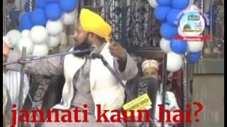 Download Ahle baith ki mohabbath jannat mecleke jayegi... allama ahmed naqshbandi sahab Video