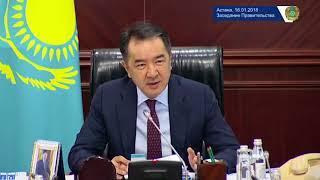 Download Бакытжан Сагинтаев отчитал министра нацэкономики Video