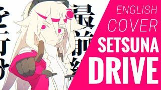 Download Setsuna Drive (English Cover)【JubyPhonic】セツナドライブ Video