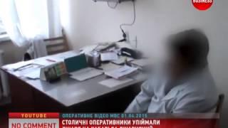 Download Столичні оперативники упіймали лікаря на хабарі за лікарняний Video